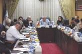 انتخابات هیئت مدیره خانه صنعت، معدن و تجارت استان