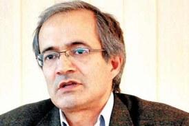 از دست رفتگی جامعه ایرانی