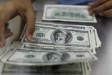 تاثیر سیاستهای ارزی بر روی بخش خصوصی