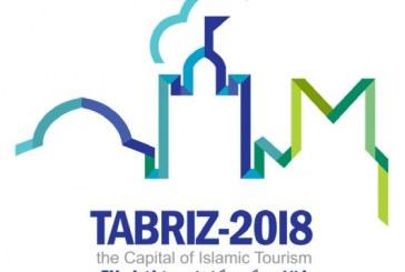 رویداد تبریز ۲۰۱۸ از ۱۰ دی ماه به صورت رسمی آغاز شد